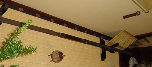 hattori hanzo spear