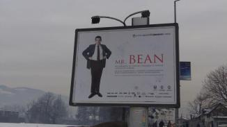 Mr_Bean_in_Serbian_(4333769801)