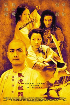 crouching_tiger,_hidden_dragon_(chinese_poster)